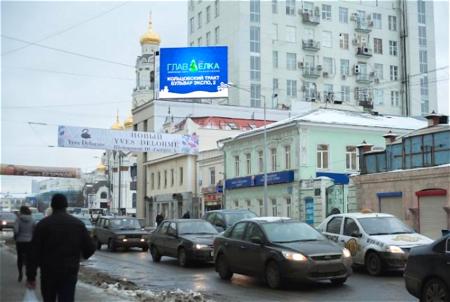 rubin_storona_b_malysheva_-_8_marta