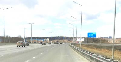 Экспо бульвар, 2 Кольцовский тракт