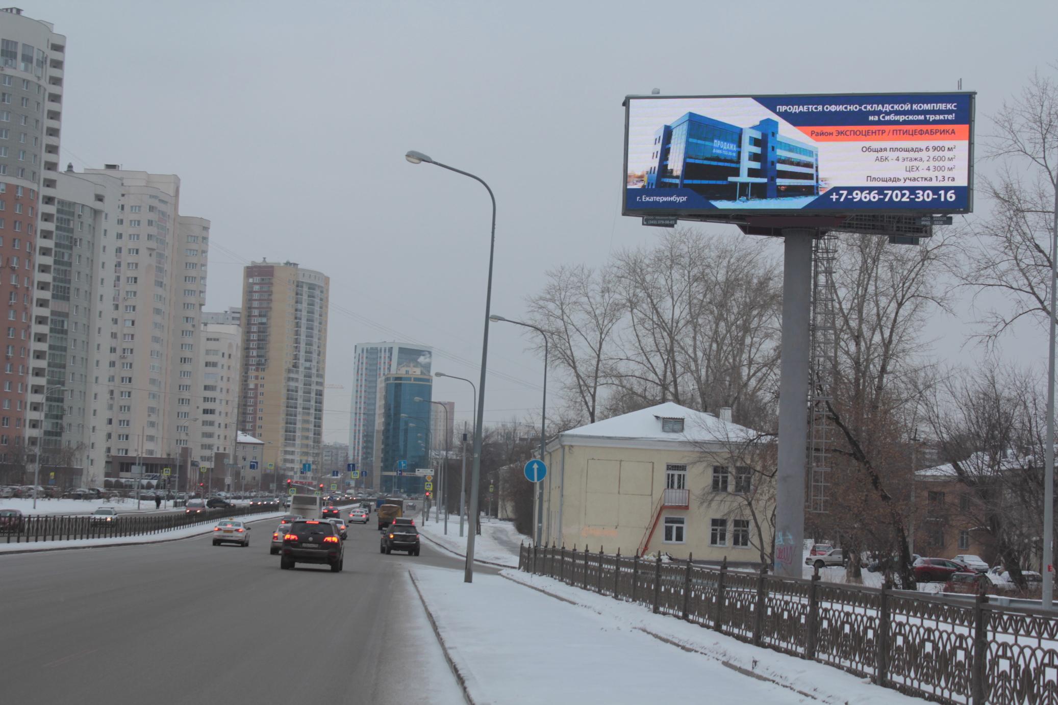 ul._luganskaya_23_st._a