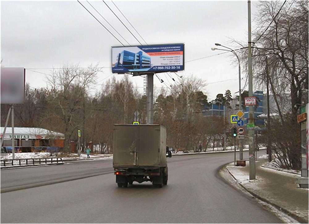sulimova-omskaya_104